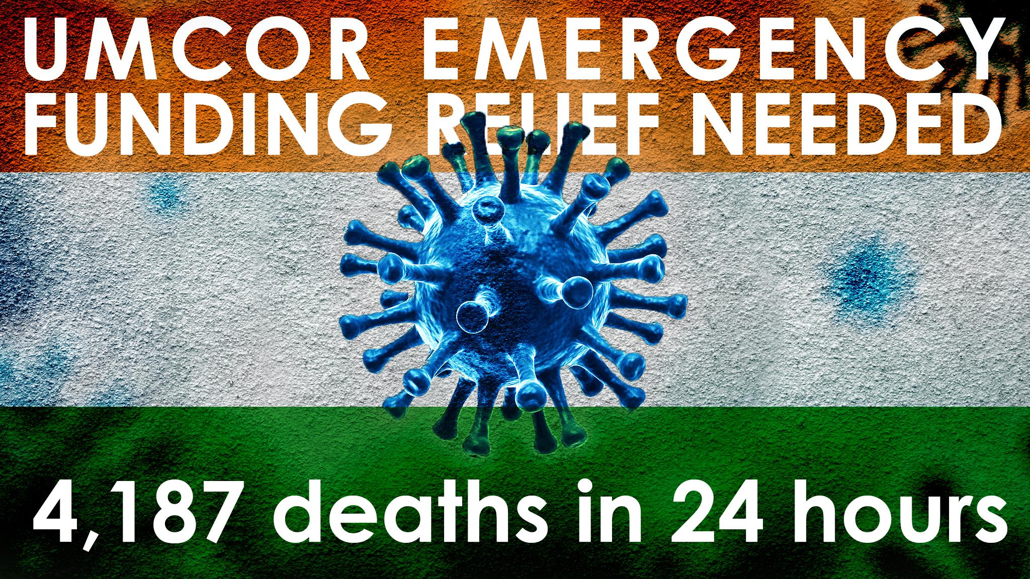 india flag corona virus (NO CODE)