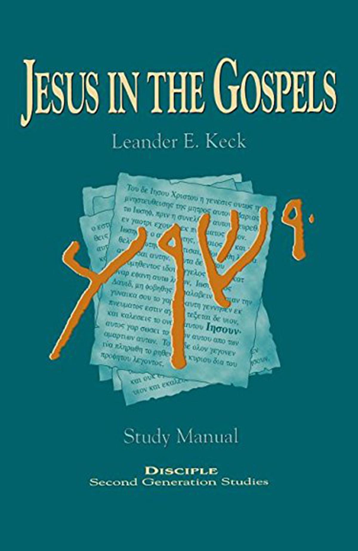 jesus in the gospel